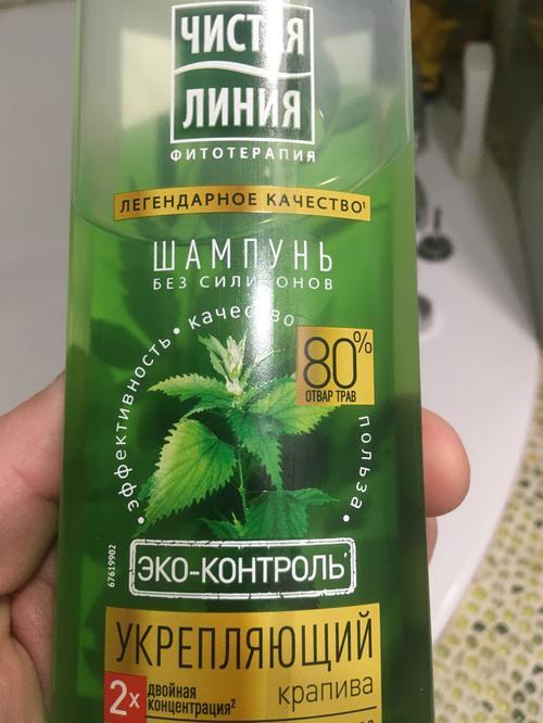 """фото3 Шампунь укрепляющий """"чистая линия"""" на отваре целебных трав для всех типов волос крапива"""