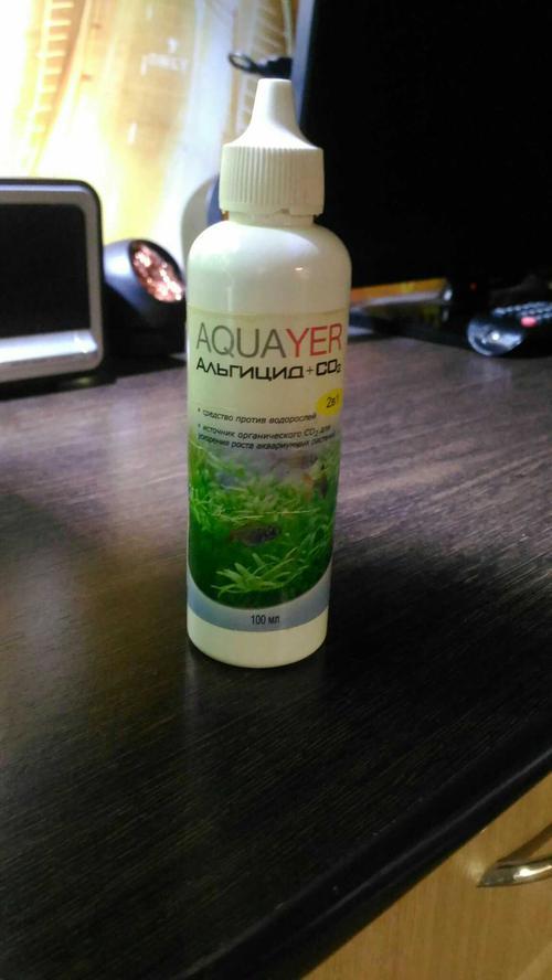 Альгицид +со2 aquyer