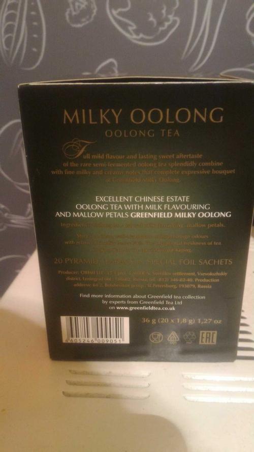 цена Чай Гринфилд Milky Oolong  байховый китайский в пакетиках