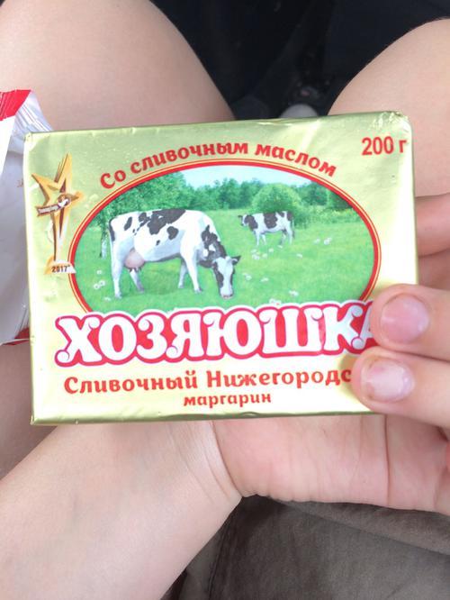 "фото Маргарин ""Хозяюшка"" Сливочный Нижегородский 60%"