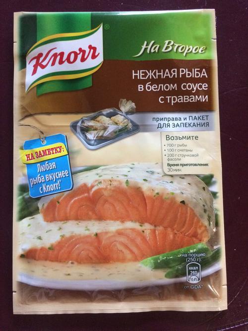 стоимость На второе нежная рыба в белом соусе с травами 27х23г