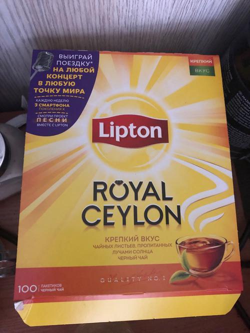 стоимость Чай черн байховый royal ceylon 12x100пх2г