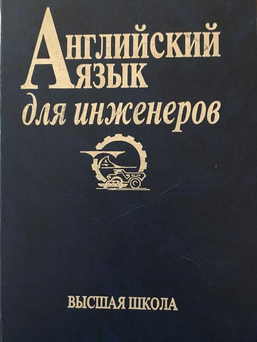 Book (ISBN: 5060037339)