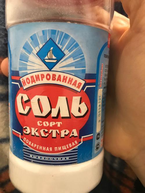 фото8 Соль поваренная пищевая йодированная выварочная, сорт «Экстра»