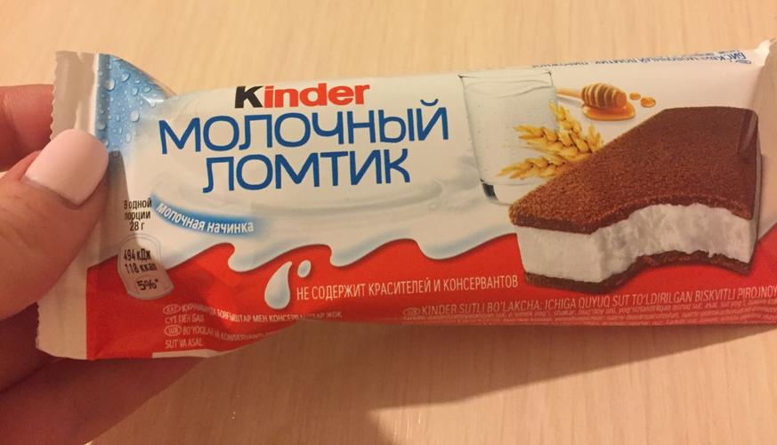 фото11 Бисквитное пирожное KINDER Молоко и Мед, 28г.