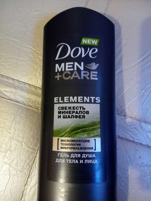 """стоимость Dove Men+Care гель для душа """"Свежесть минералов и шалфея"""", 250 мл"""