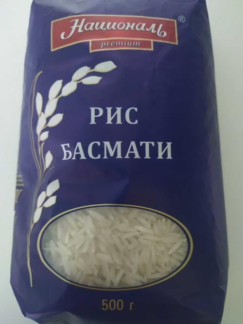 Рис Басмати Националь, 500г.