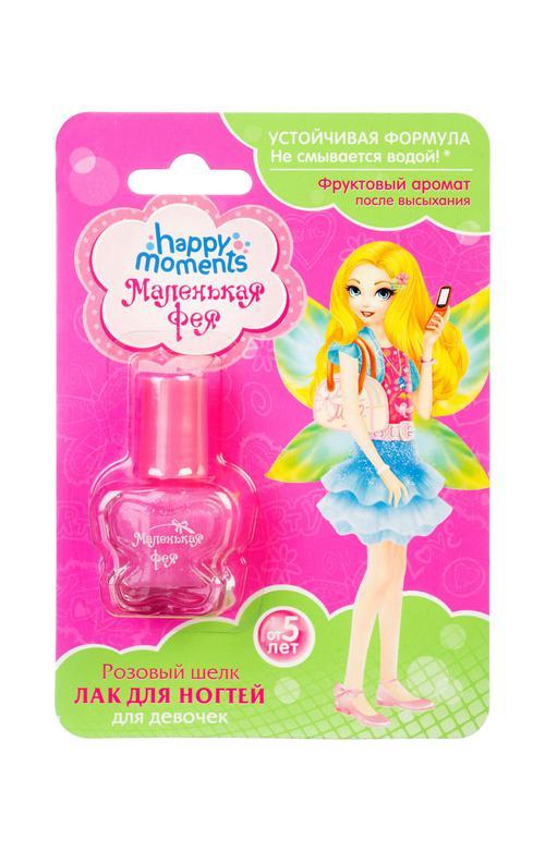 """Лак для ногтей """"маленькая фея""""устойчивая формула розовый шелк для девочек"""