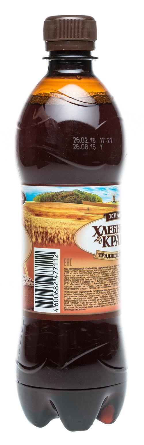 фото3 Квас пастеризованный Хлебный Край Традиционный