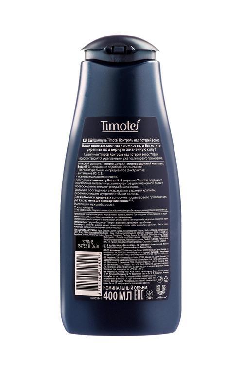 """Шампунь против выпадения волос """"Timotei men"""" Контроль над потерей волос, 400мл"""