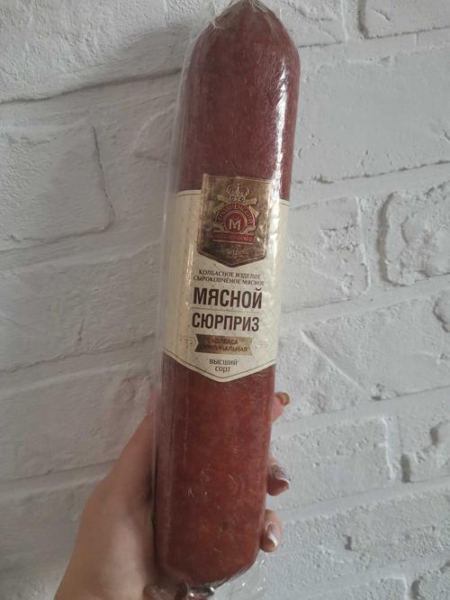 Колбаса сырокопченая  Мясной сюрприз