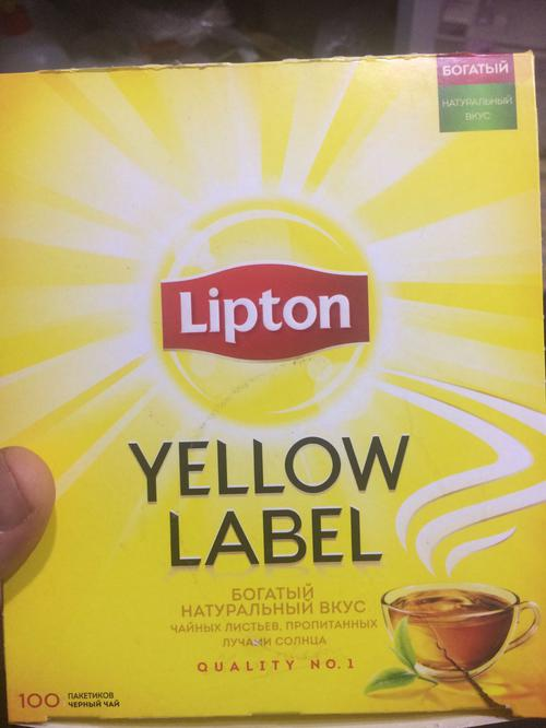 фото11 Чай Lipton Yellow Label черный, 100пак.