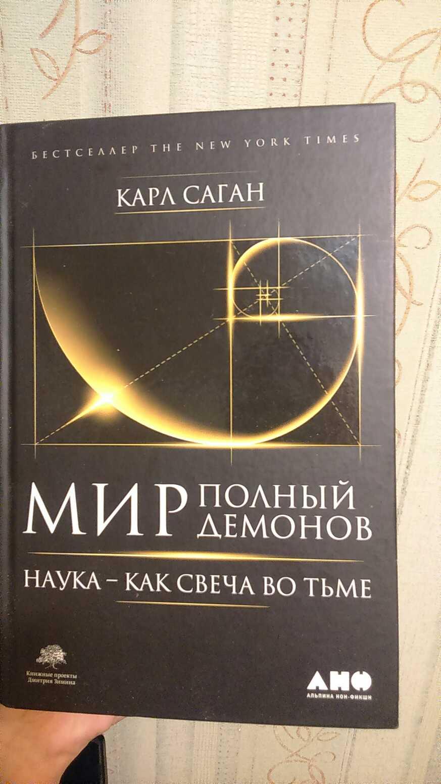 Book (ISBN: 5916716591)