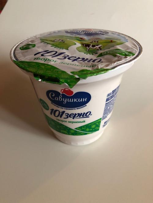 """Творог зернёный """"Савушкин"""", """"101 зерно + сливки"""" 5%"""