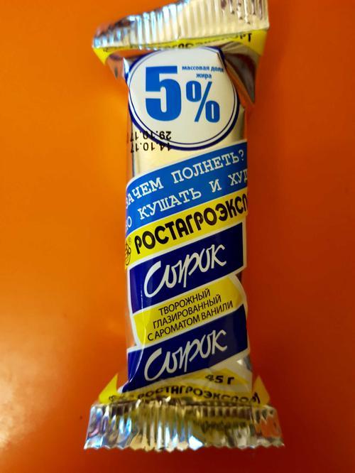 """фото1 Сырок """"Ростагроэкспорт"""" творожный глазированный, с м. д. ж. 5%"""
