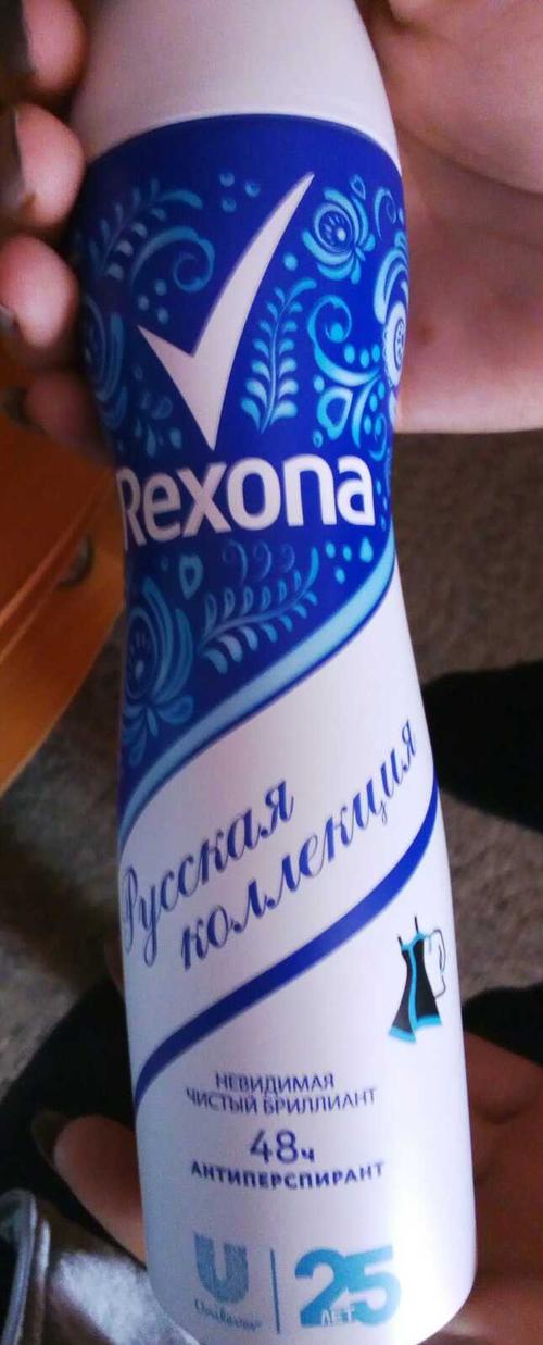 "фото10 Антиперспирант аэрозоль ""Rexona women crystal clear pure"", 150 мл"