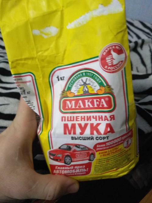 фото6 Мука пшеничная хлебопекарная «MAKFA»