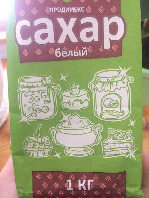 """фото8 Сахар белый """"Продимекс"""" категория ТС2"""