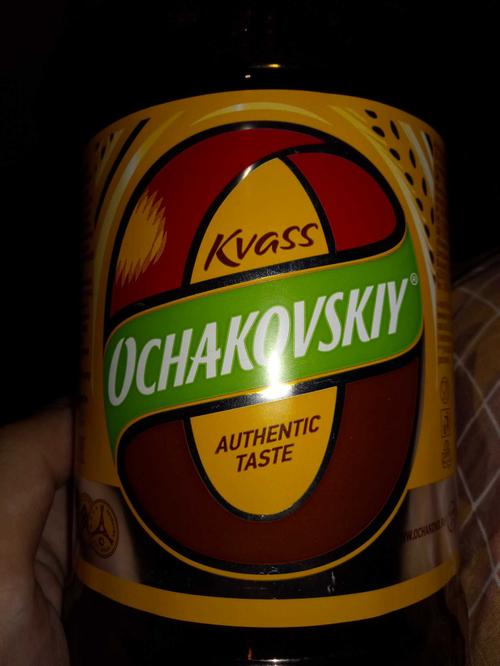 фото1 Квас Очаковский 2л.