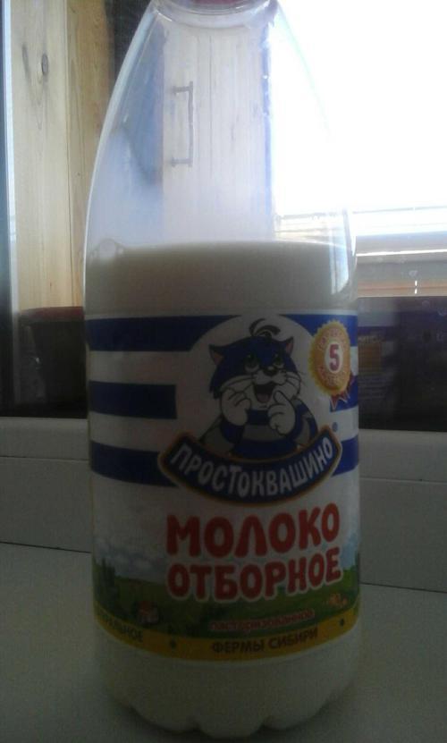 фото45 Молоко Простоквашино, цельное отборное питьевое пастеризованное , 930мл.