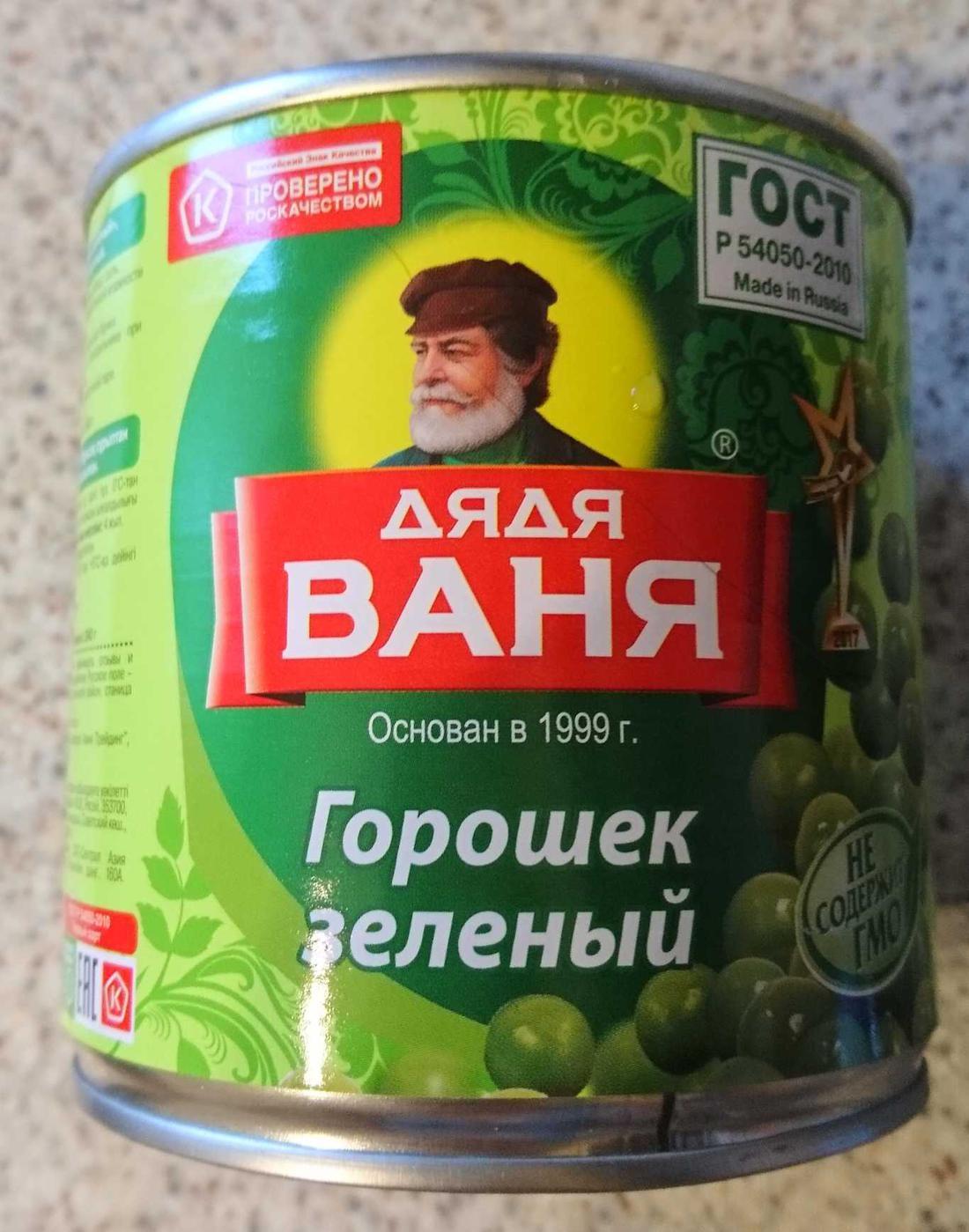 """описание Зеленый горошек """"Дядя Ваня"""""""