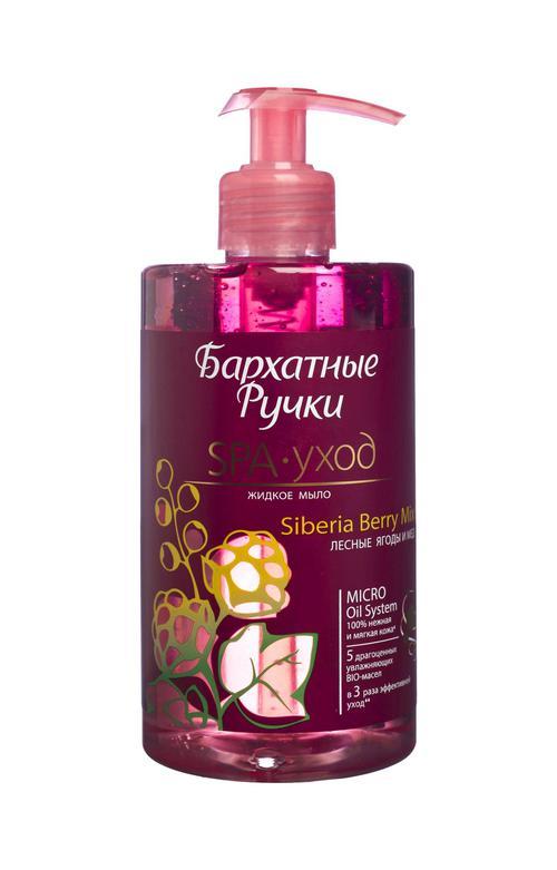 """цена Жидкое мыло spa-уход бархатные ручки"""" сибирский ягодный микс"""""""