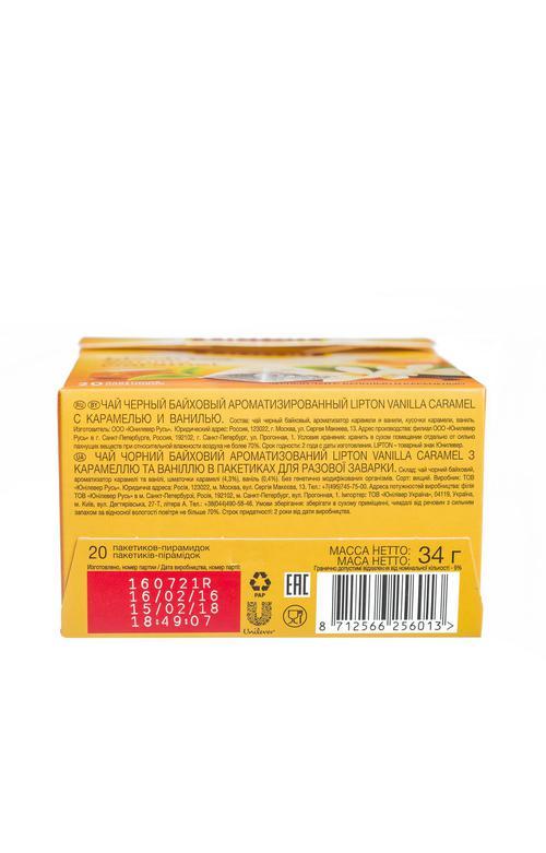 цена Чай Lipton Vanilla Caramel, пирамидки, 20пак