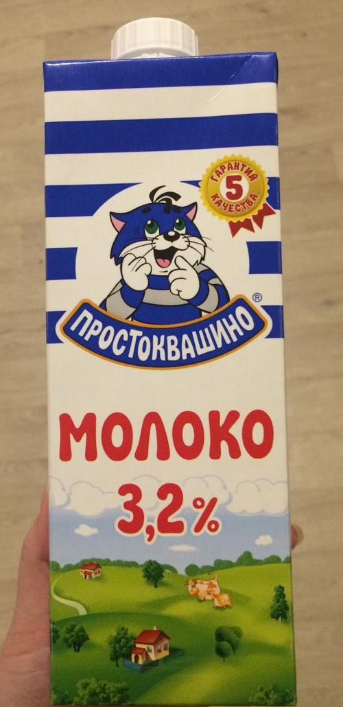 фото1 Молоко Простоквашино 3,2% ультрапастеризованное