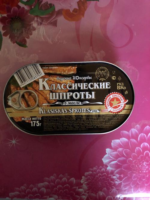 """отзыв Шпроты в масле """"Вкусные консервы"""""""