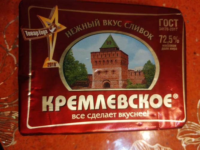 """фото Спред """"Кремлевское"""" 72,5%"""