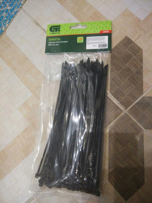 хомуты черные пластиковые 200*3.6мм