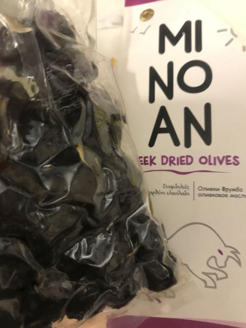 Вяленая оливка
