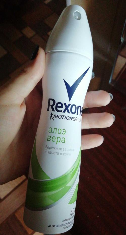 фото1 Антиперспирант Rexona спрей с экстрактом алоэ вера 150мл