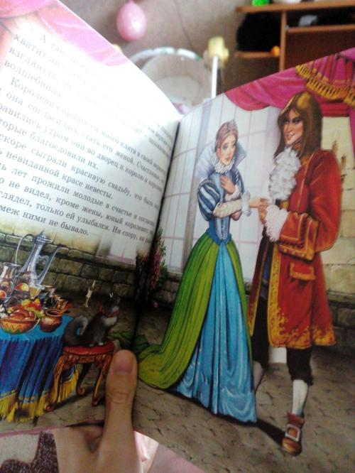 "Книга ""Сказки BEST!"" Сказки о волшебниках"