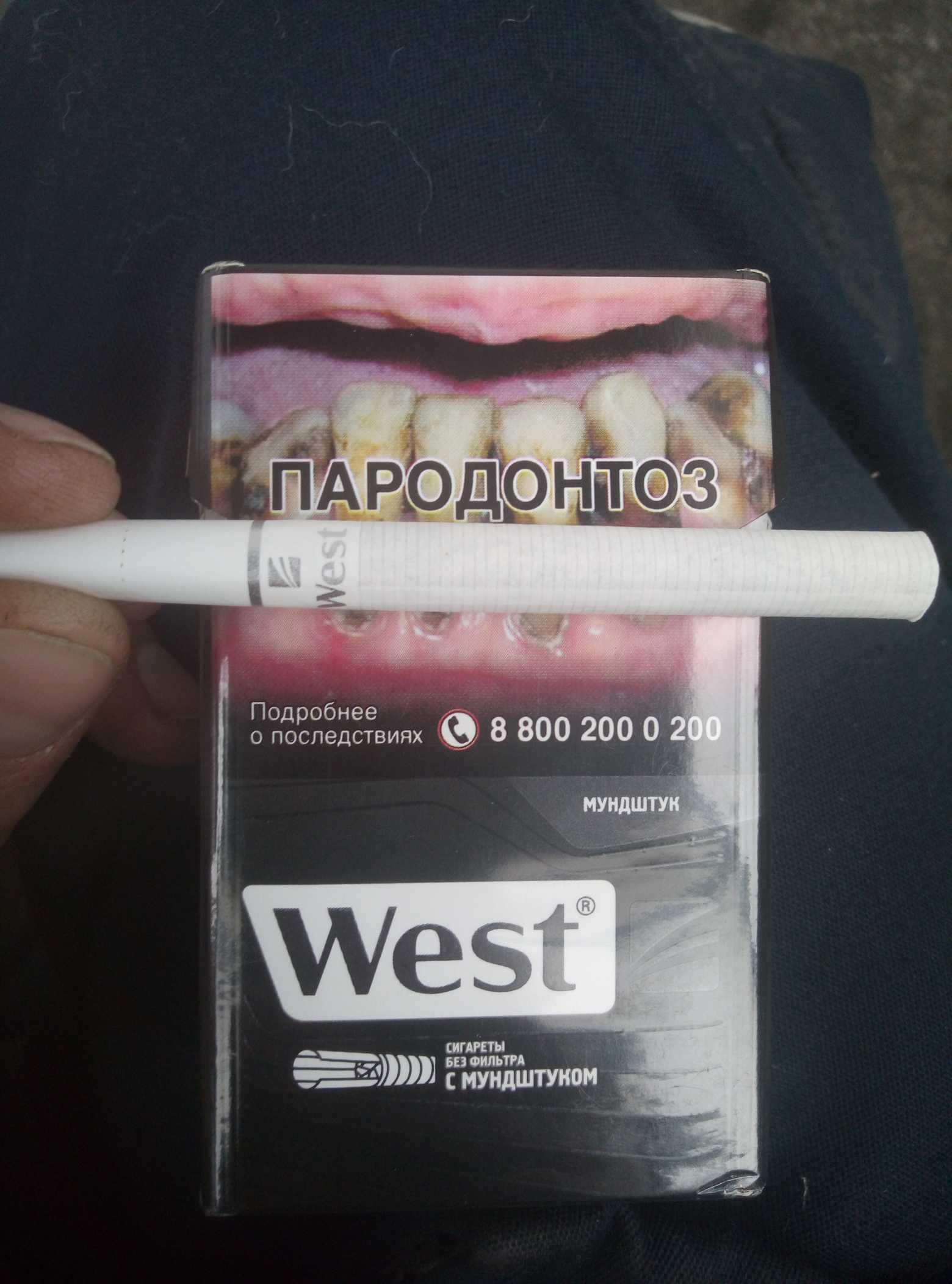 Сигареты west мундштук купить купить жидкость для электронной сигареты в набережных челнах