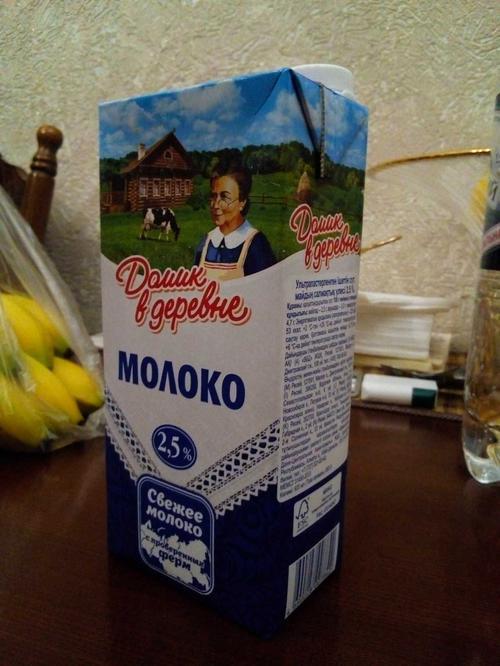 фото9 Молоко ультрапастеризованное 2,5% Домик в деревне