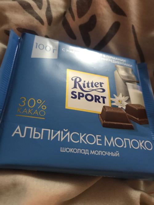 стоимость Шоколад Ritter Sport молочный