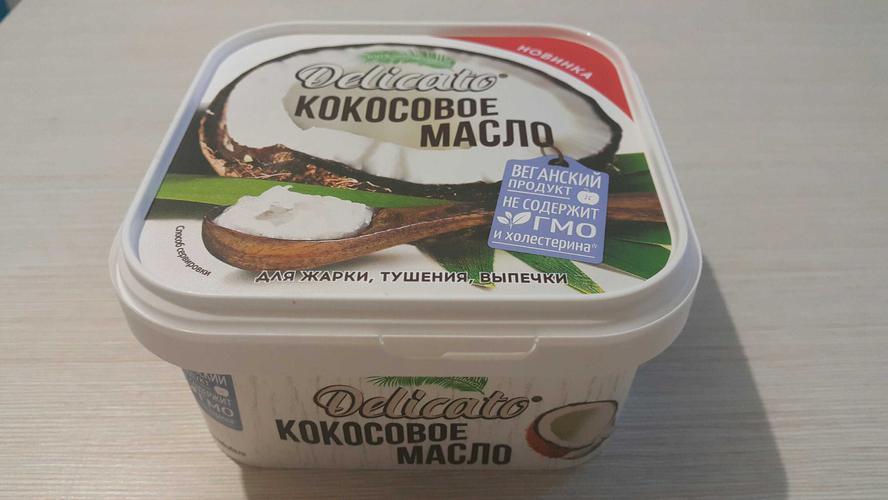 стоимость Кокосовое масло Delicato