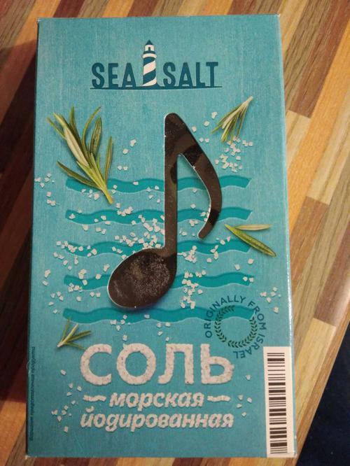 стоимость Соль поваренная пищевая морская садочная йодированная