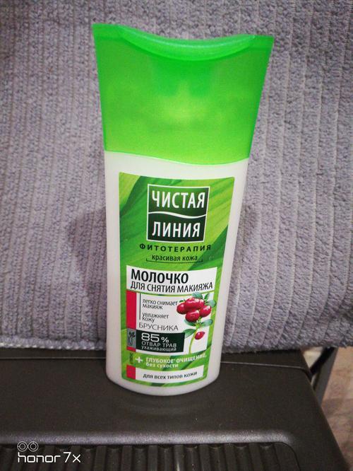 фото1 Молочко чистая линия для снятия макияжа для любой кожи на отваре целебных трав (новая рецептура)