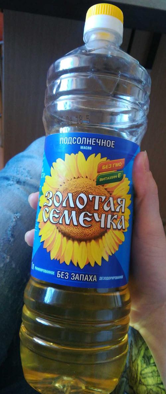 """цена Подсолнечное масло """"Золотая семечка"""", высший сорт"""