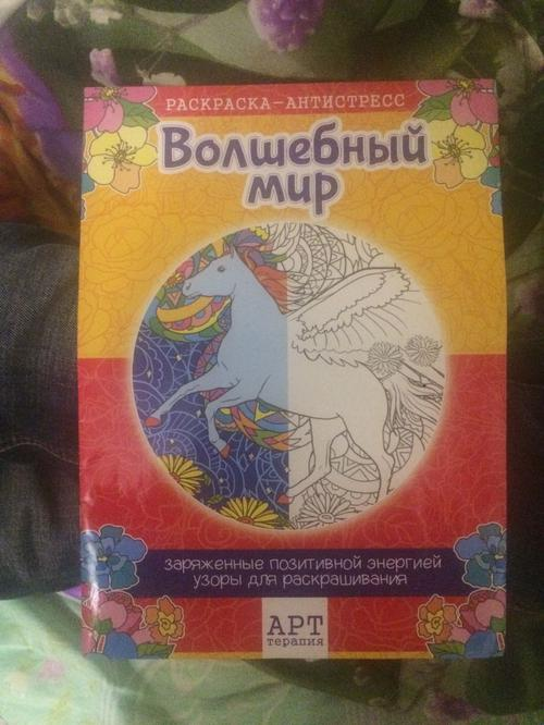 Book (ISBN: 5000435591)