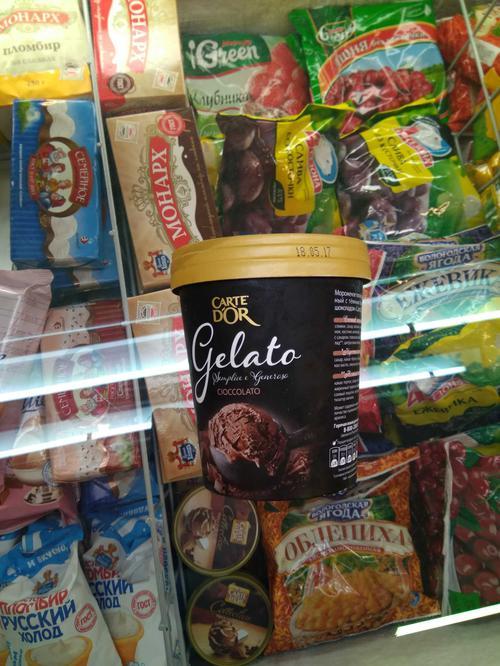 цена Карте д'ор сигначе пломбир шоколад контейнер 6х360г(450мл)