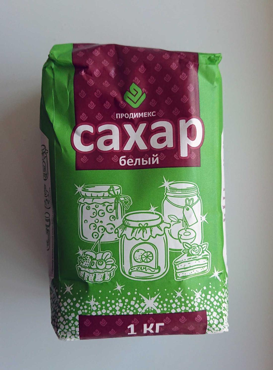 """фото2 Сахар белый """"Продимекс"""" категория ТС2"""