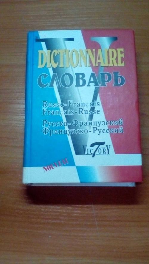 Book (ISBN: 5916730950)