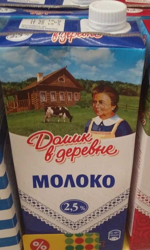 фото2 Молоко ультрапастеризованное 2,5% Домик в деревне