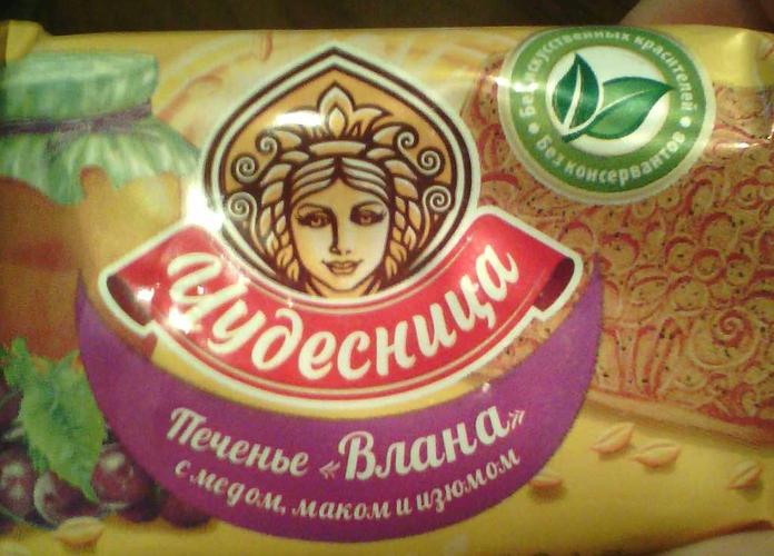 """Печенье """"влана"""" с медом,маком и изюмом"""