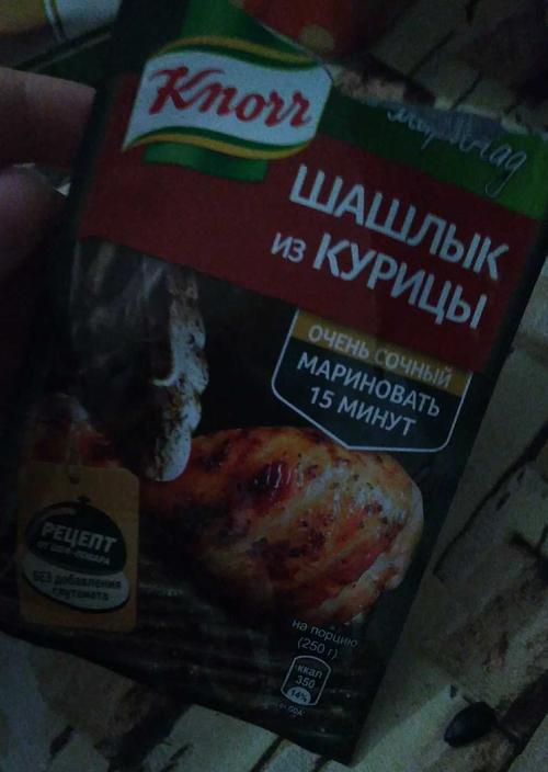 описание Knorr приправа для шашлыка и гриля из курицы золотистая корочка 23 гр