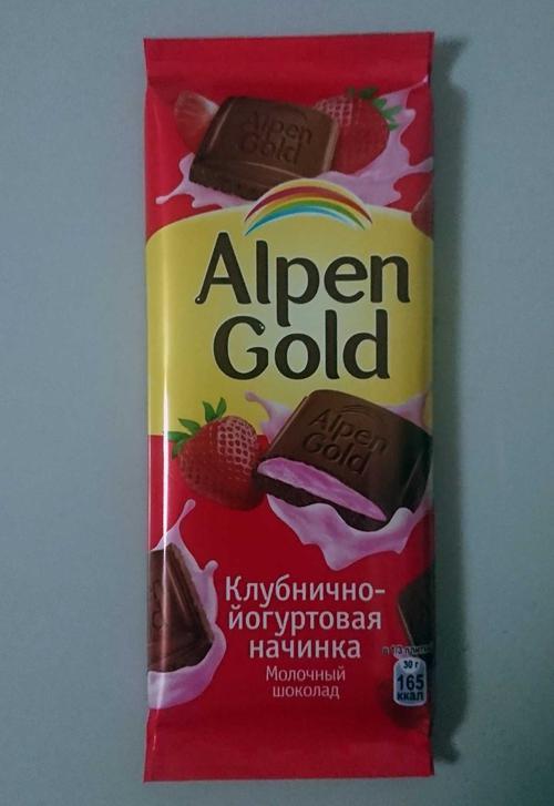 фото1 Шоколад альпен гольд молочный с клубнично-йогуртовой начинкой