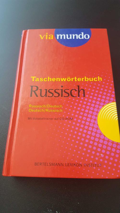Taschenwörterbuch russisch-deutsch, deutsch-russisch